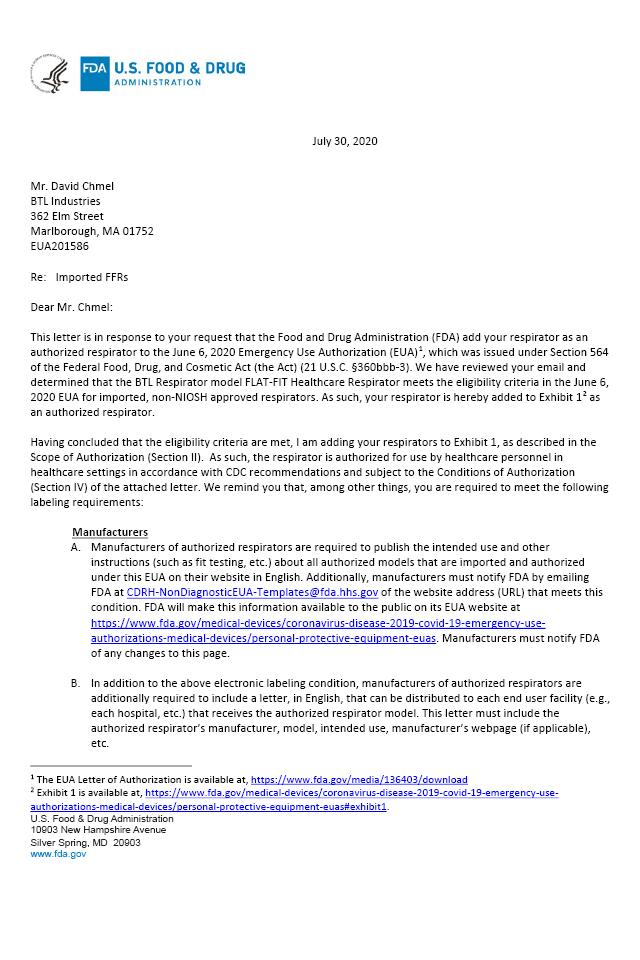 FDA適格基準認可
