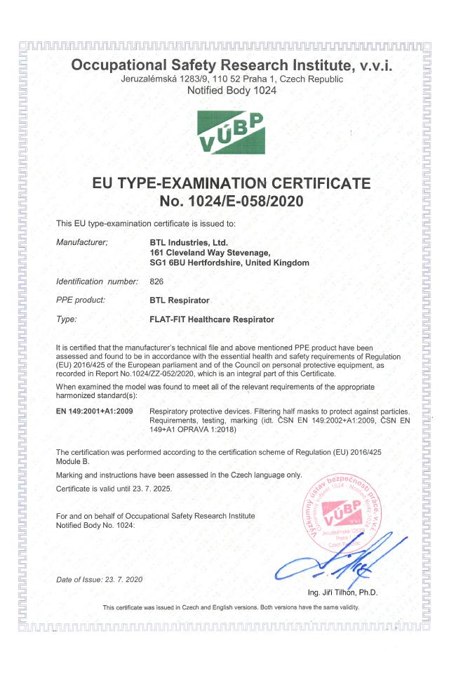 EU試験証明書