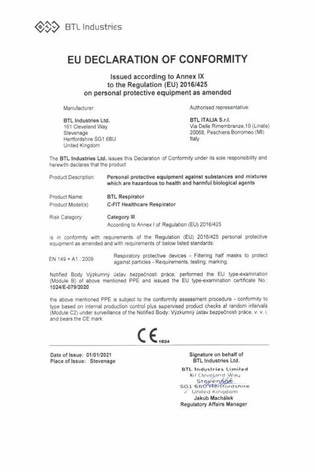 EC適合宣言書